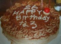 98 ケーキ