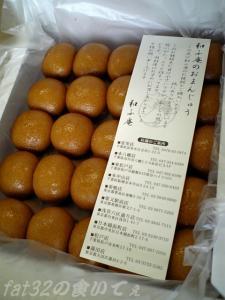image-10wafuwan20070608.jpg