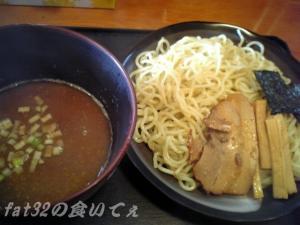 image-atsumori20080314.jpg