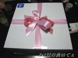 image-birthdaycake01-20080505.jpg