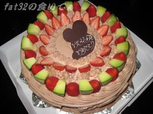 image-birthdaycake20080505.jpg