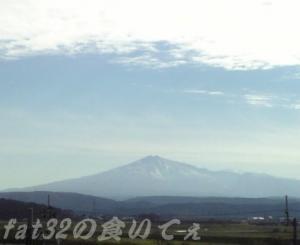 image-chyoukai20071130.jpg
