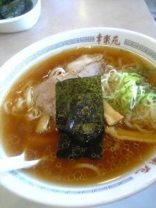 image-chyuka20060903.jpg