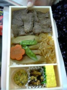 image-gyuumeshi02-20060717.jpg