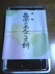 image-hataenodango0616.jpg