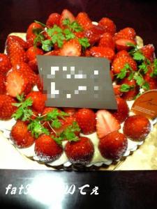 image-ichigotaruto01-20080501.jpg