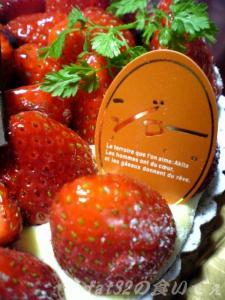 image-ichigotaruto02-20080501.jpg