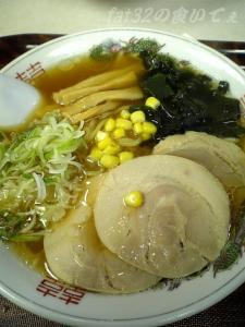 image-iwamisawa-sa20070428.jpg