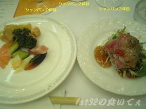 image-kanpai20080331.jpg