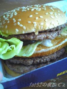 image-megamac20070401.jpg