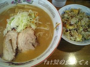 image-miso-chyahan20080801.jpg