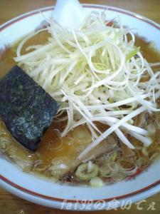 image-negimiso20080701.jpg