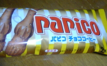 image-papico-chyo.jpg