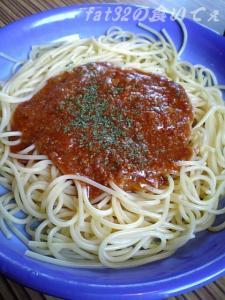 image-pasta20080302.jpg