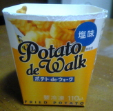 image-potato01.jpg