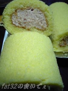 image-queen-cake20071111-02ichigo.jpg