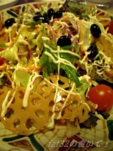 image-salada20070217.jpg