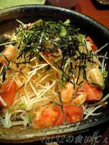 image-salada20070607.jpg