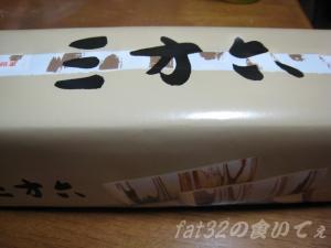 image-sanporoku01.jpg