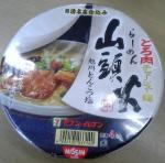 image-santouka01.jpg