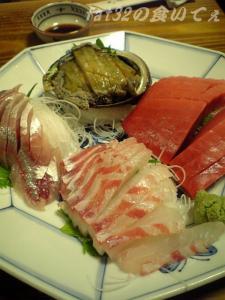 image-sashimi20071227-02.jpg