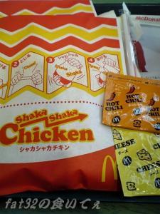 image-shakachicken01.jpg