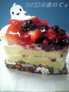image-stove-cake20071023.jpg