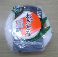 image-sushinigiri01.jpg