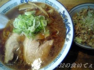 image-syouyu-hanchyarice20071219.jpg