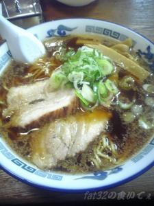 image-syouyu20061021.jpg