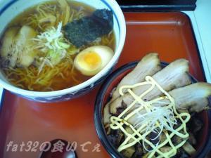 image-syouyuset20080807-01.jpg