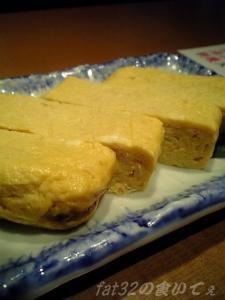 image-tamagoyaki20070106.jpg