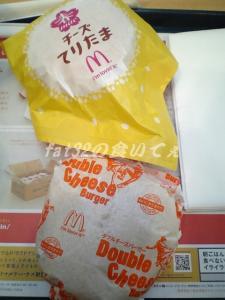 image-teritamach20080330-00.jpg
