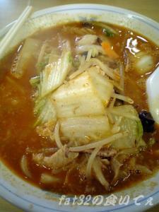 image-toujinchyanponbig20080619.jpg