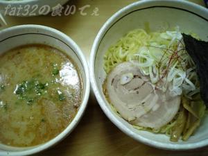 image-tsukemen01-20070715.jpg