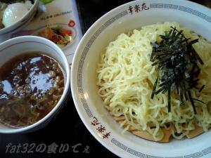 image-tsukemen20070410.jpg
