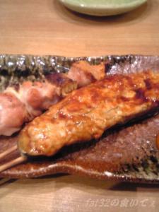 image-tsukune20060917.jpg