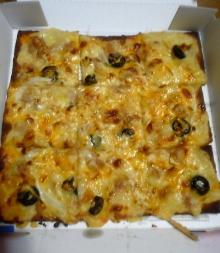 image-tsunamayopizza01.jpg
