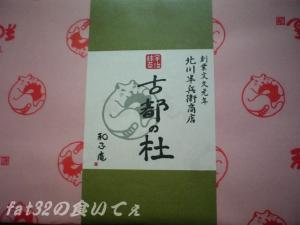 image-wafuan20080311-01.jpg