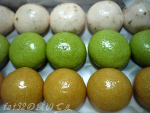 image-wafuan20080311-02.jpg