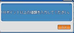 060817-110P.jpg