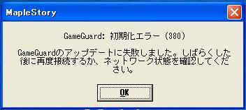 060903-ERR2.jpg