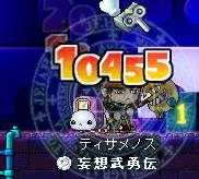 20060502012203.jpg