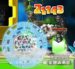 20060529012132.jpg