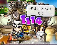 20060529012519.jpg