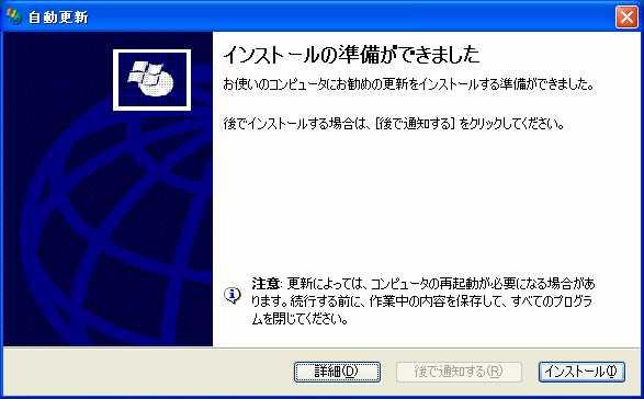 20060531091507.jpg