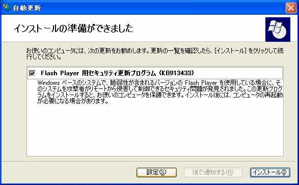 20060531091516.jpg