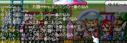 20060612004300.jpg