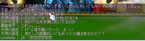 20060613210056.jpg