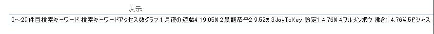 20060719094600.jpg